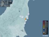 2011年05月06日23時15分頃発生した地震