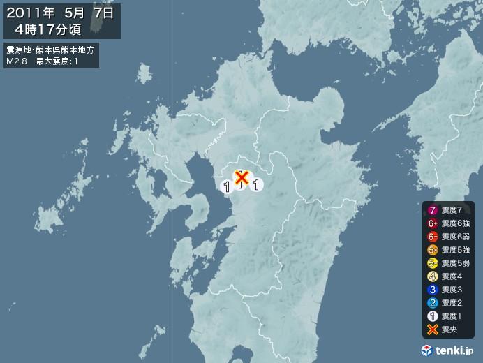 地震情報(2011年05月07日04時17分発生)
