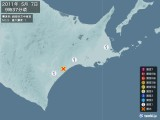 2011年05月07日09時37分頃発生した地震
