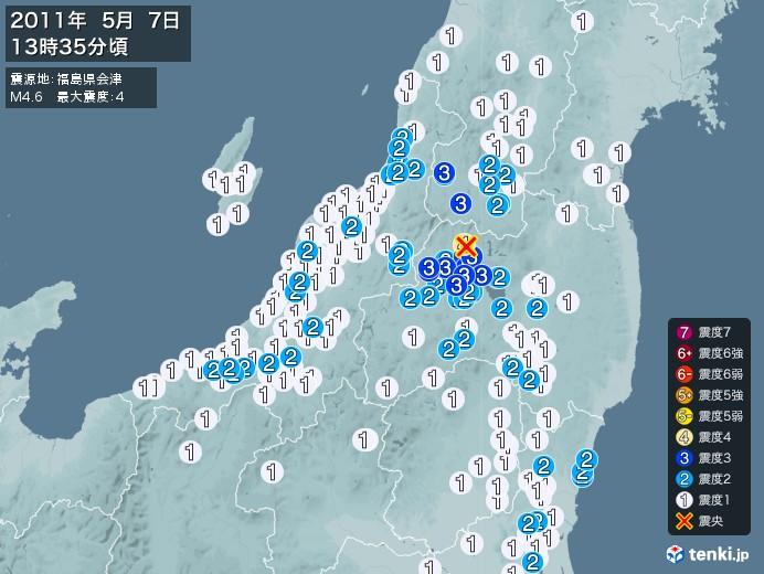 地震情報(2011年05月07日13時35分発生)