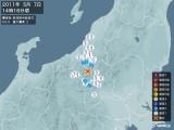 2011年05月07日14時16分頃発生した地震