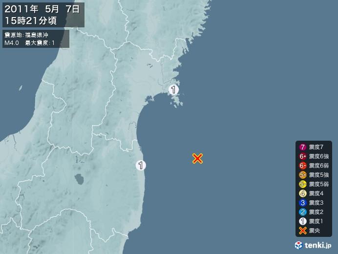 地震情報(2011年05月07日15時21分発生)