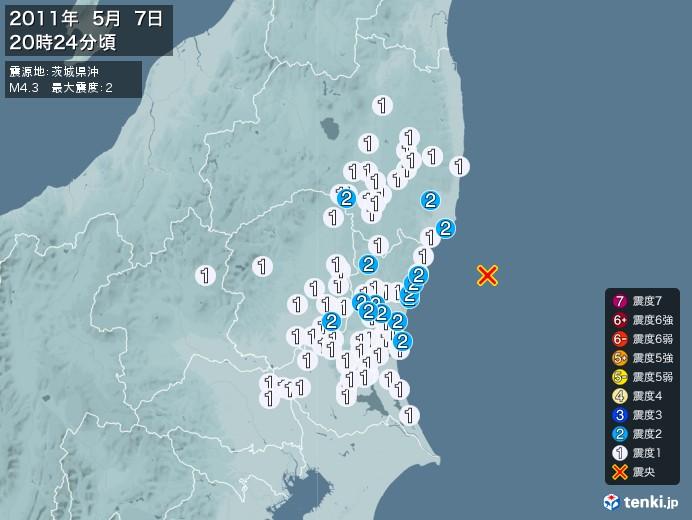 地震情報(2011年05月07日20時24分発生)