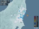 2011年05月07日20時24分頃発生した地震