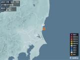 2011年05月07日21時37分頃発生した地震