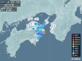 2011年05月07日21時47分頃発生した地震