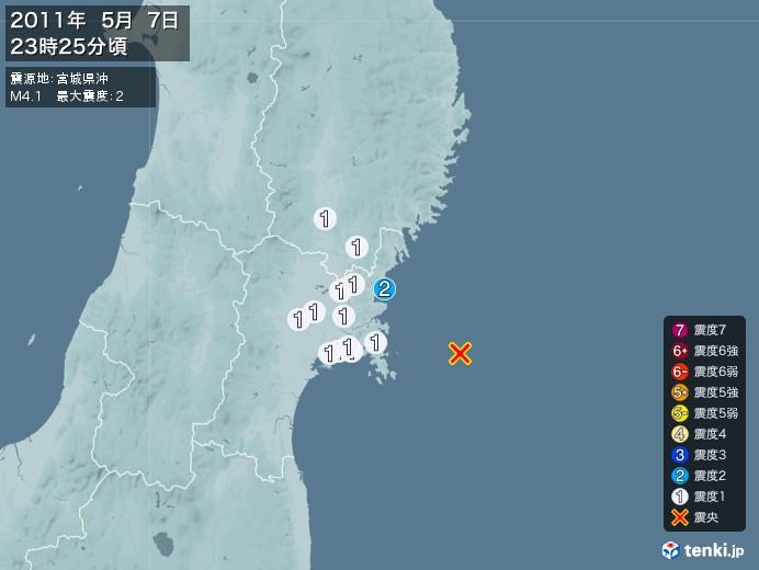 地震情報(2011年05月07日23時25分発生)