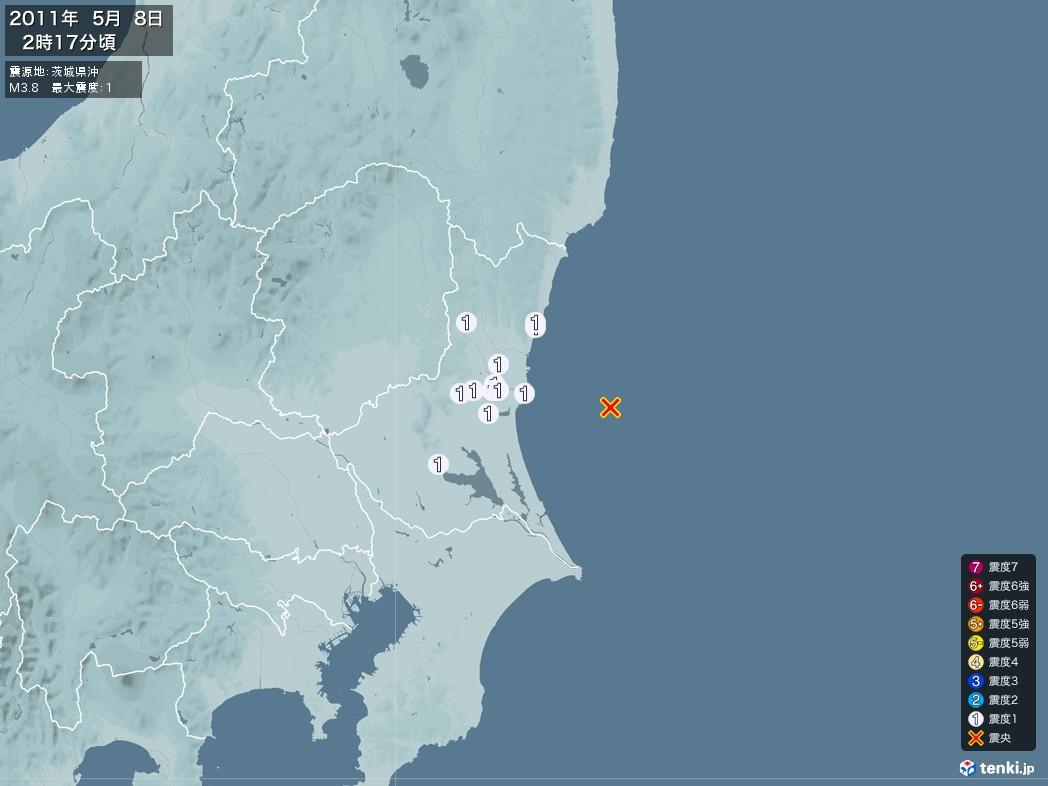 地震情報 2011年05月08日 02時17分頃発生 最大震度:1 震源地:茨城県沖(拡大画像)