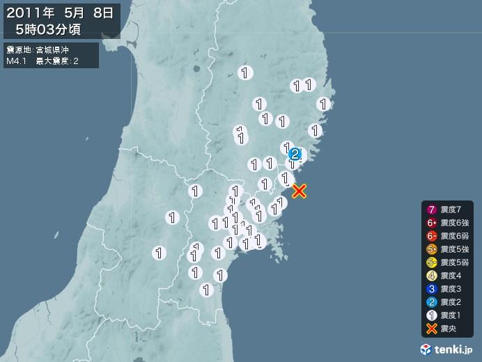 地震情報(2011年05月08日05時03分発生)