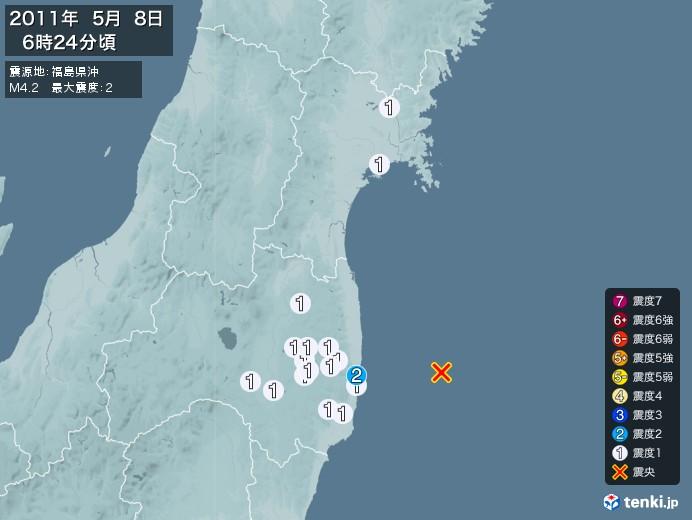 地震情報(2011年05月08日06時24分発生)