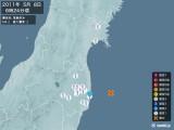 2011年05月08日06時24分頃発生した地震