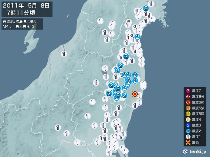 地震情報(2011年05月08日07時11分発生)