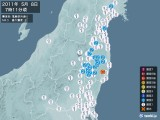 2011年05月08日07時11分頃発生した地震