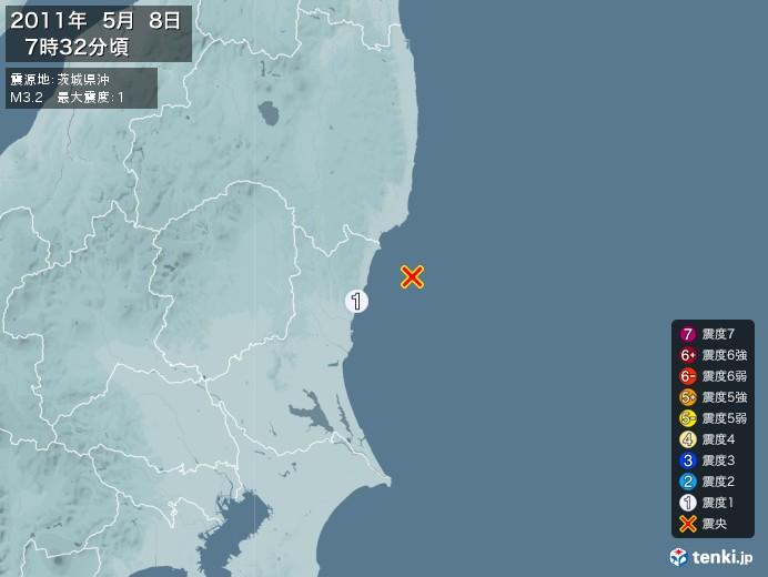 地震情報(2011年05月08日07時32分発生)