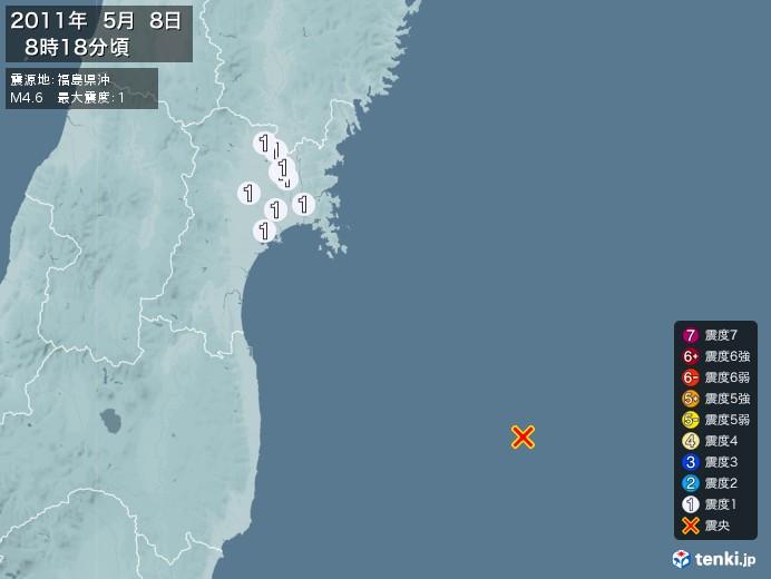 地震情報(2011年05月08日08時18分発生)
