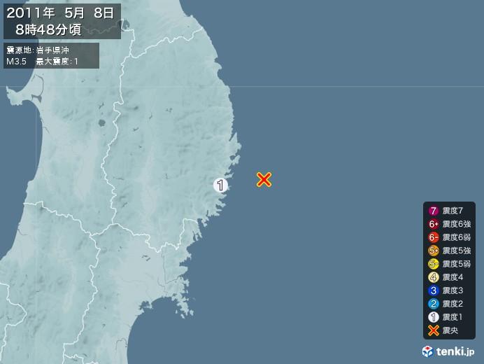 地震情報(2011年05月08日08時48分発生)