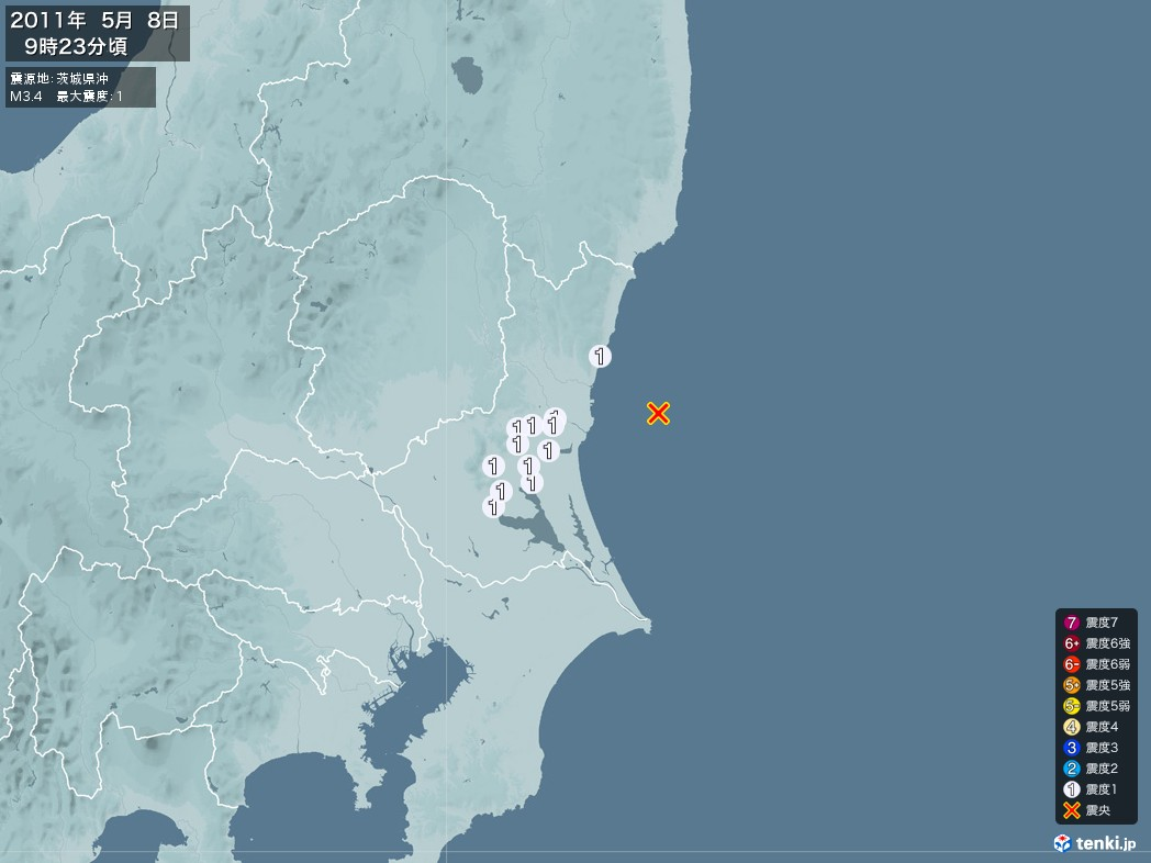 地震情報 2011年05月08日 09時23分頃発生 最大震度:1 震源地:茨城県沖(拡大画像)