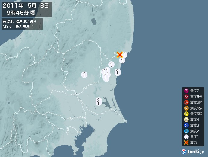 地震情報(2011年05月08日09時46分発生)