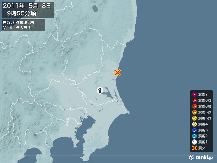 地震情報(2011年05月08日09時55分発生)