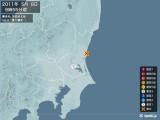 2011年05月08日09時55分頃発生した地震