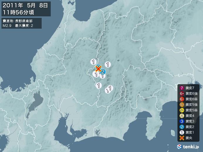 地震情報(2011年05月08日11時56分発生)