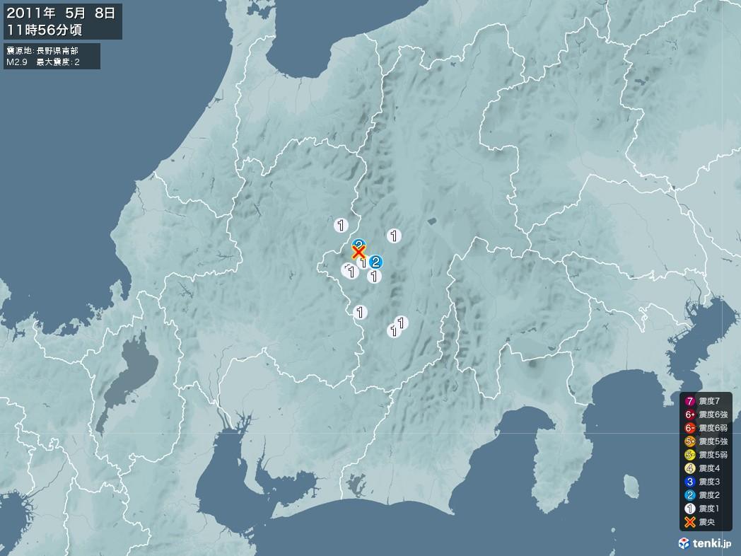 地震情報 2011年05月08日 11時56分頃発生 最大震度:2 震源地:長野県南部(拡大画像)