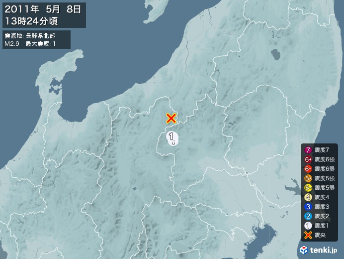 地震情報(2011年05月08日13時24分発生)