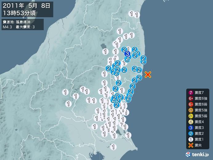 地震情報(2011年05月08日13時53分発生)