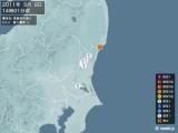 2011年05月08日14時01分頃発生した地震