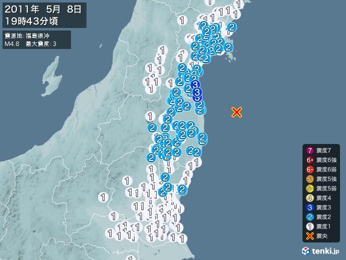 地震情報(2011年05月08日19時43分発生)