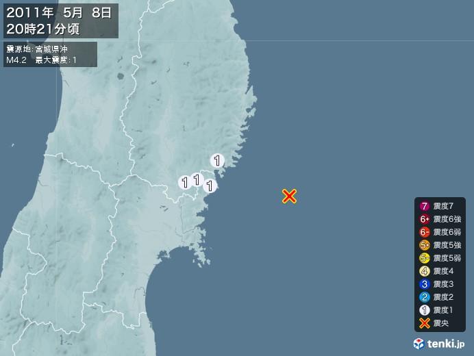 地震情報(2011年05月08日20時21分発生)