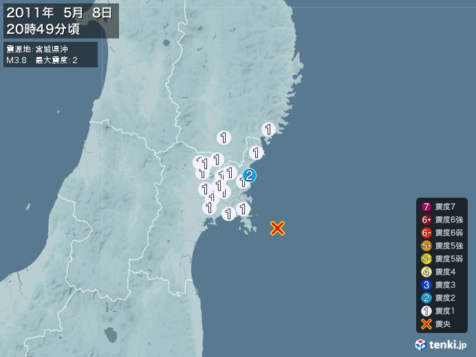 地震情報(2011年05月08日20時49分発生)