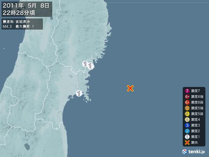 地震情報(2011年05月08日22時28分発生)