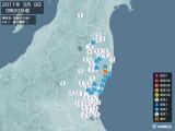 2011年05月09日00時20分頃発生した地震