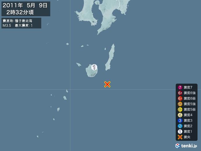 地震情報(2011年05月09日02時32分発生)
