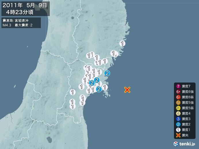 地震情報(2011年05月09日04時23分発生)
