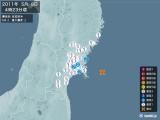 2011年05月09日04時23分頃発生した地震