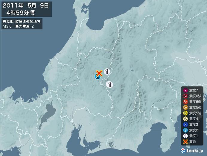 地震情報(2011年05月09日04時59分発生)