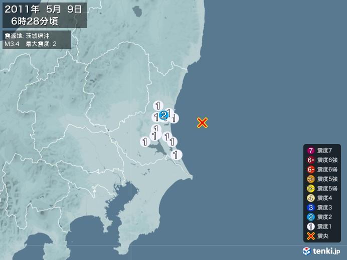 地震情報(2011年05月09日06時28分発生)