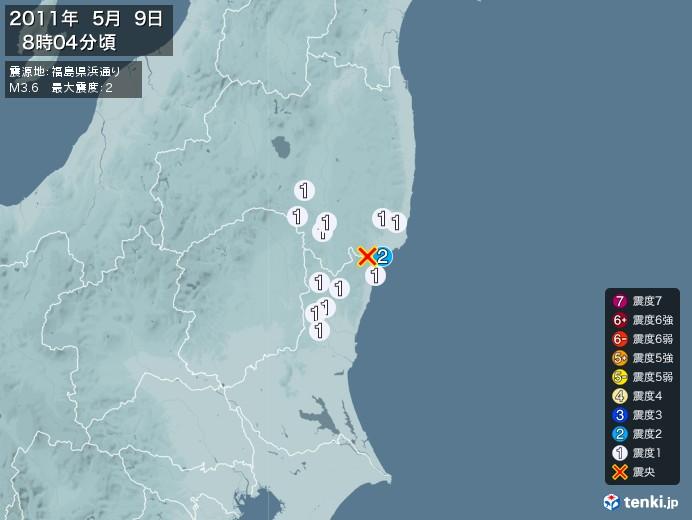 地震情報(2011年05月09日08時04分発生)