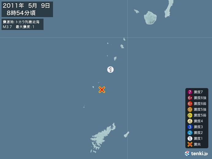 地震情報(2011年05月09日08時54分発生)