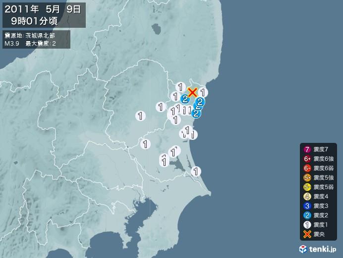 地震情報(2011年05月09日09時01分発生)