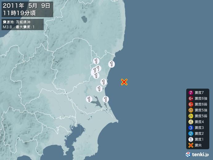 地震情報(2011年05月09日11時19分発生)