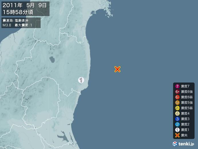 地震情報(2011年05月09日15時58分発生)