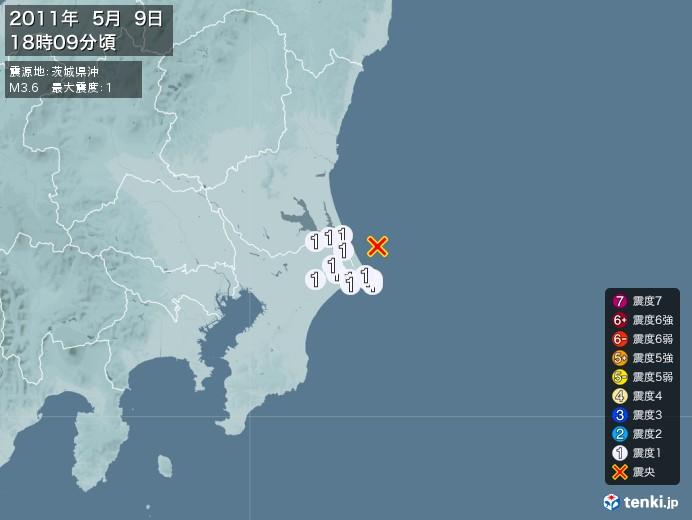 地震情報(2011年05月09日18時09分発生)