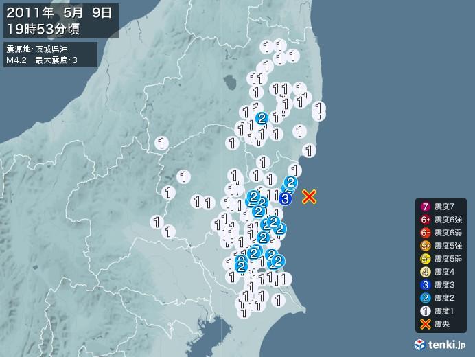 地震情報(2011年05月09日19時53分発生)