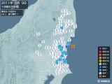2011年05月09日19時53分頃発生した地震