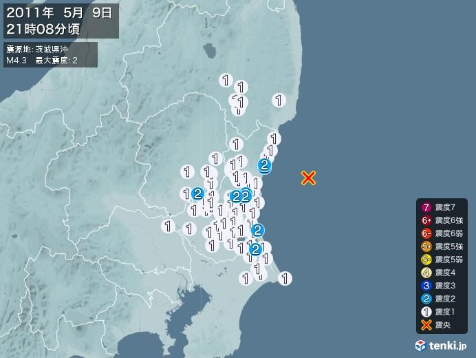 地震情報(2011年05月09日21時08分発生)