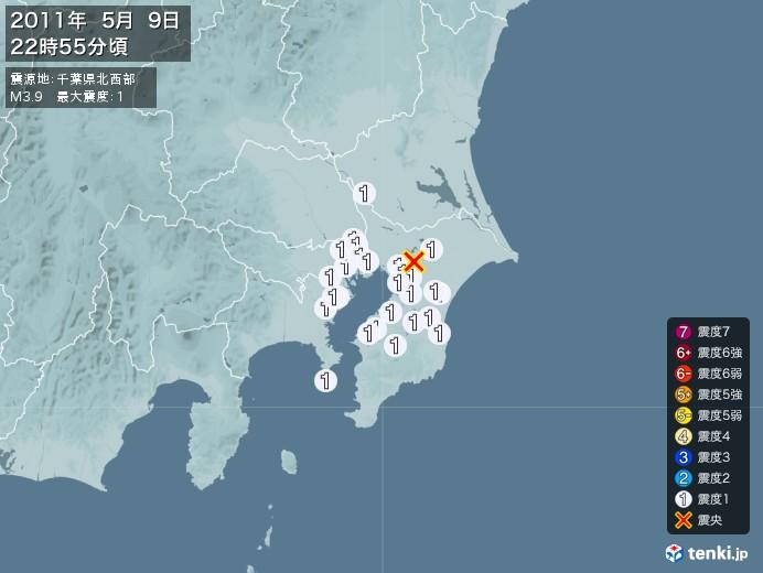 地震情報(2011年05月09日22時55分発生)