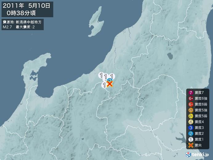 地震情報(2011年05月10日00時38分発生)